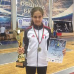 Pınar Miray Şişik Burgas Cup'ta da Zirveye Çıktı